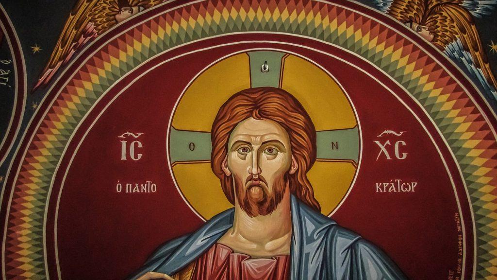 Ich vermag alles - orthodoxe Ikone von Christus, dem Allherrscher, dem Pantokrator