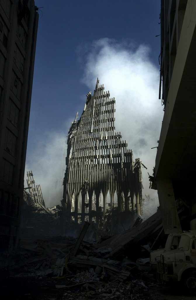 Ruine des World Trade Centers