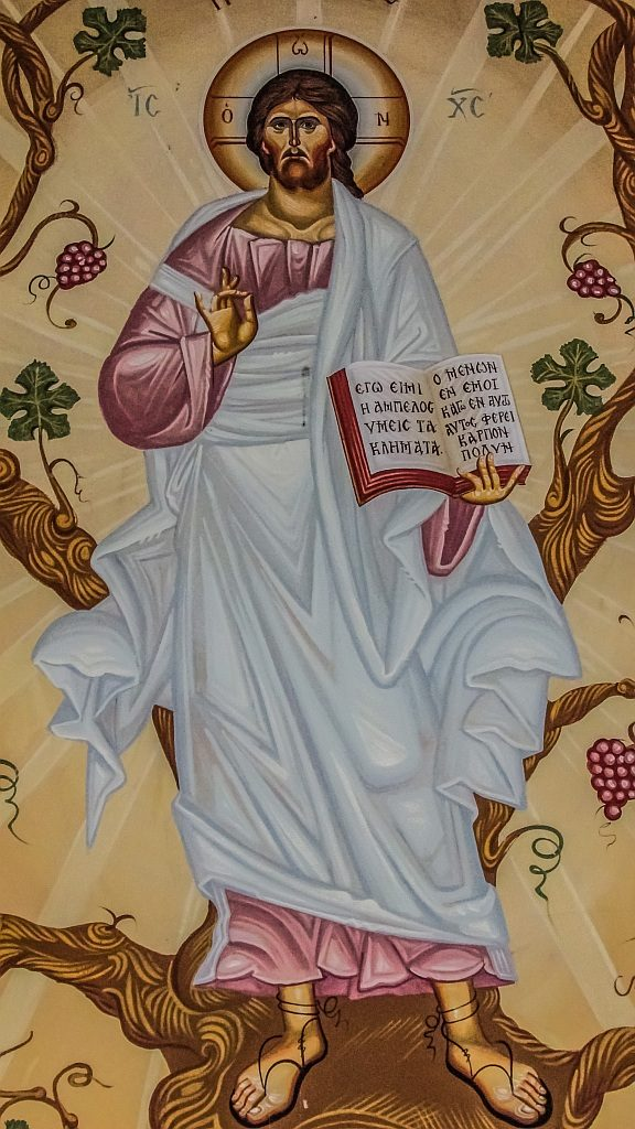 Ikone mit Jesus, umgeben von Weinreben - dieselbe Ikone wie oben, nur vollständig hochkant