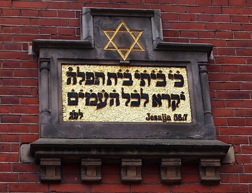 """Schild an einer Synagoge (Jesaja 56, 7): """"Mein Haus wird ein Bethaus heißen für alle Völker."""""""