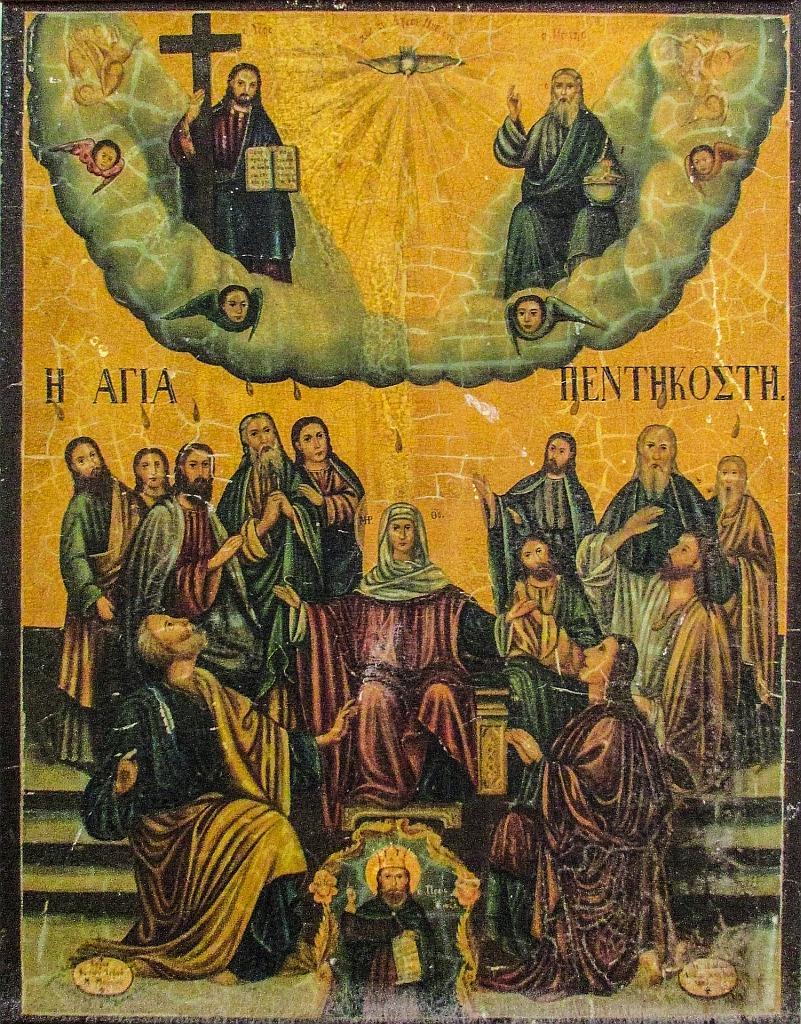 Pfingstikone aus Zypern mit den Jüngern, die um Maria herumstehen, darüber die Heilige Dreieinigkeit
