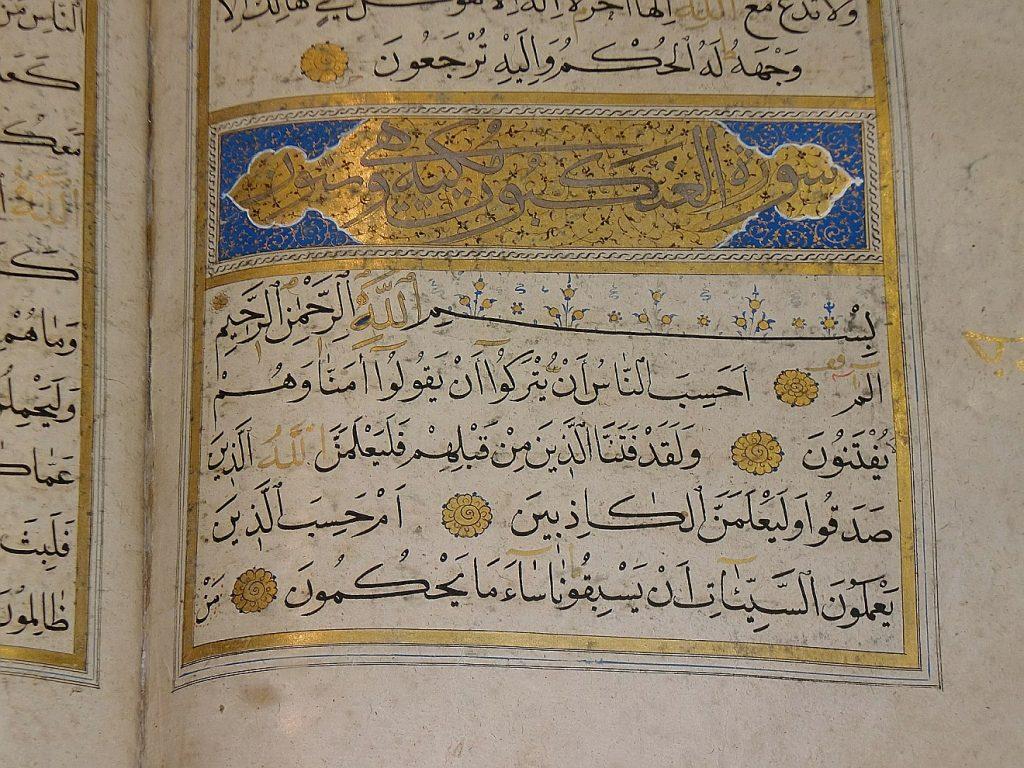 Die Sure Al-Ankabut im Koran - Navid Kermani vergleicht die Bedeutung des Korans im Islam mit der Bedeutung Jesu im Christentum