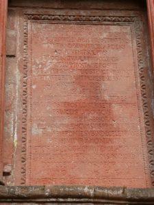 Rechte Inschrift des Elisabethbrunnens