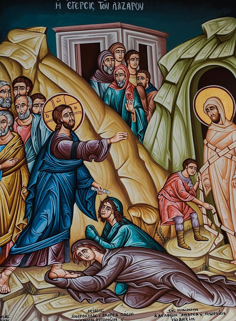 Ikone von der Auferweckung des Lazarus durch Jesu im Beisein des Volkes und der Schwestern des Lazarus, Maria und Marta